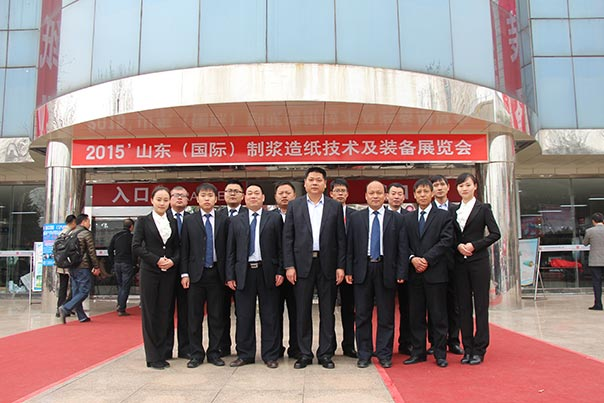 Leizhan team attended the 2015 Shandong ( International) Technique and Equipment Exhibition on Pulp&Paper Industry