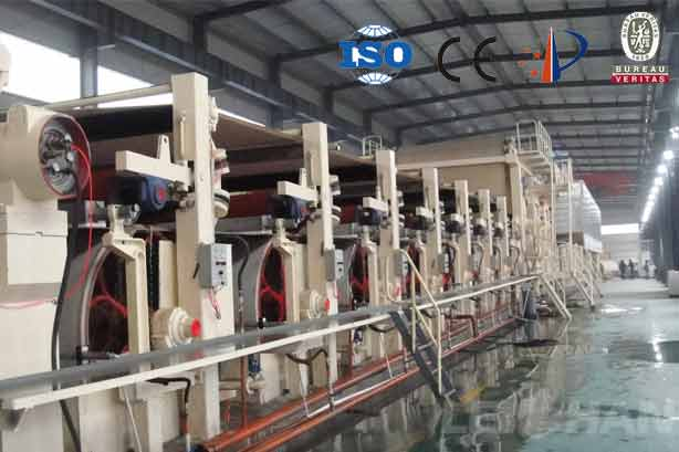 cylinder-mould-tube-paper-machine