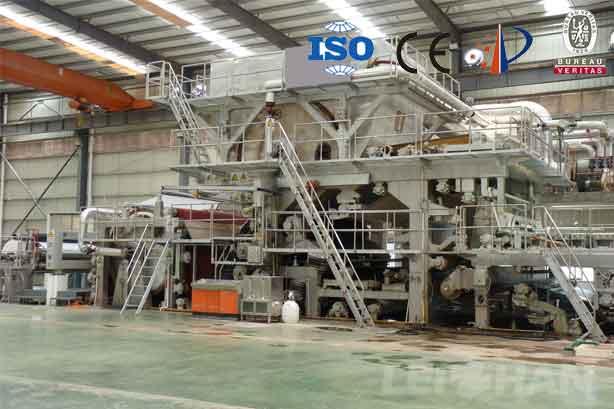 tissue-paper-making-machine