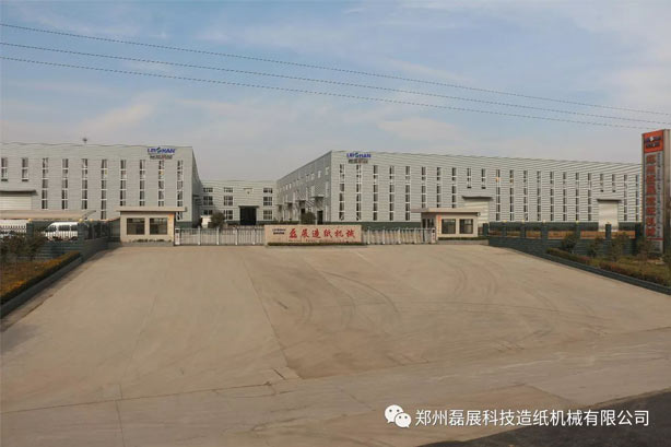 Leizhan-paper-machine