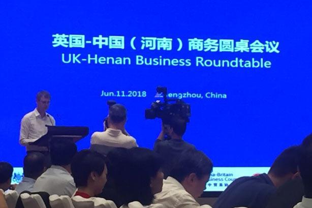 UK-Henan business roundtable
