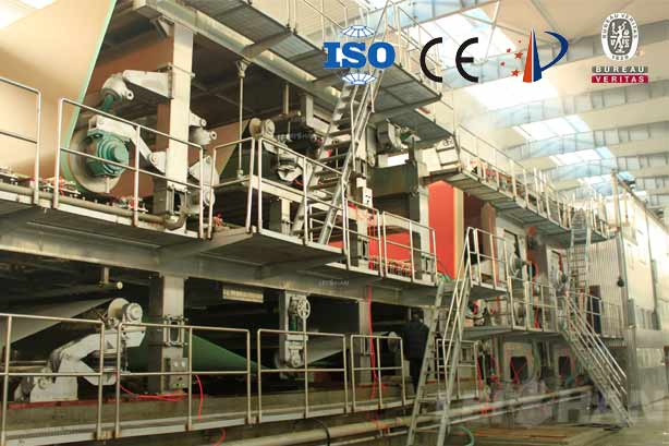 2200mm Double Wire Cardboard Paper Machine