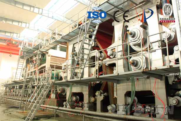 How To Keep Paper Machine Work In High Efficiency